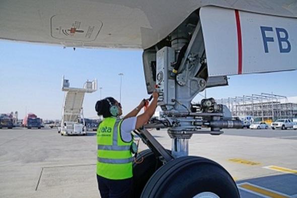 Flybe Cargo